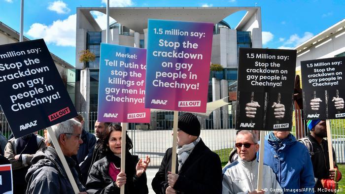 Сайт для гомосексуалов