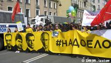 Antiregierungsproteste in Sankt Petersburg, Opposition, Russland, Kundgebung Nadoelo, 1.05.2017