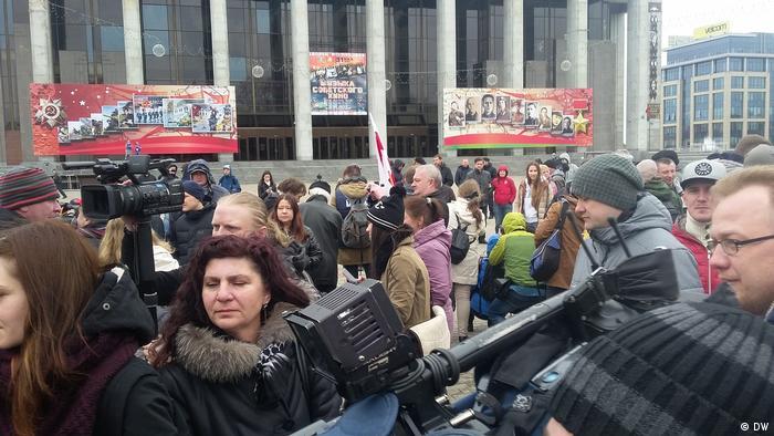 и люди вышли белоруссии протестовать может это в чем обернуться Почему
