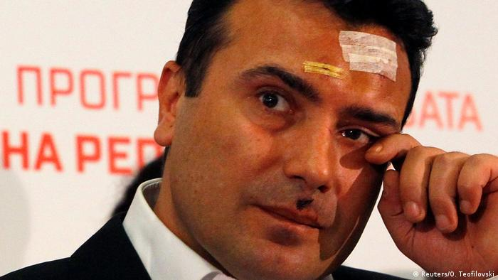 Mazedonien Zoran Zaev PK in Skopje