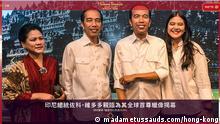 President Jokowi in Madame Tussauds Hong Kong https://www.madametussauds.com/hong-kong/zh-hant/