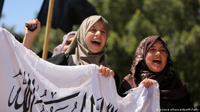 Hizb ut-Tahrir in Gaza City (picture alliance/dpa/M.Fathi)