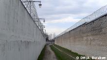 Weißrussland Gefängnis in Mogilev
