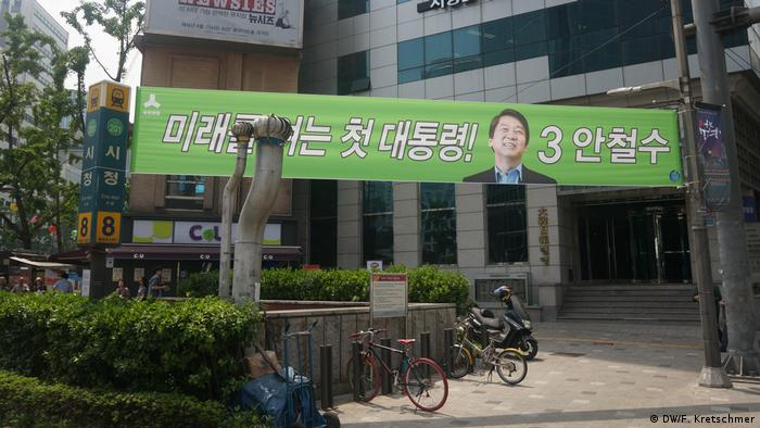South Korean election Ahn Cheol-soo (DW/F. Kretschmer)