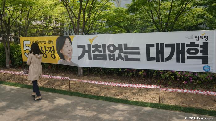 South Korean election Sim Sang-jeong (DW/F. Kretschmer)