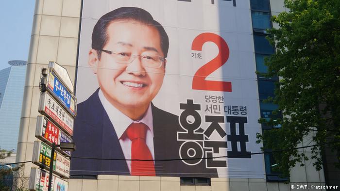 South Korean election, Hong Joon-pyo (DW/F. Kretschmer)