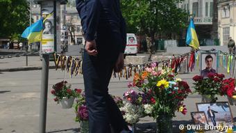 В память погибших активистов Евромайдана