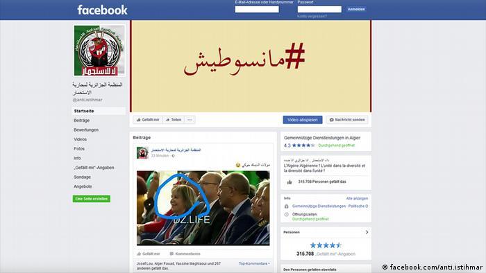 Screenshot Facebook satirische und kritische Seiten gegen die Wahlen in Algerien. (facebook.com/anti.istihmar)