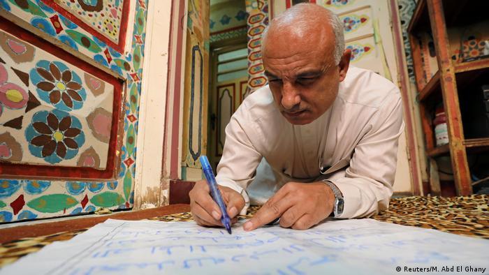 Ägypten längster Koran (Reuters/M. Abd El Ghany)