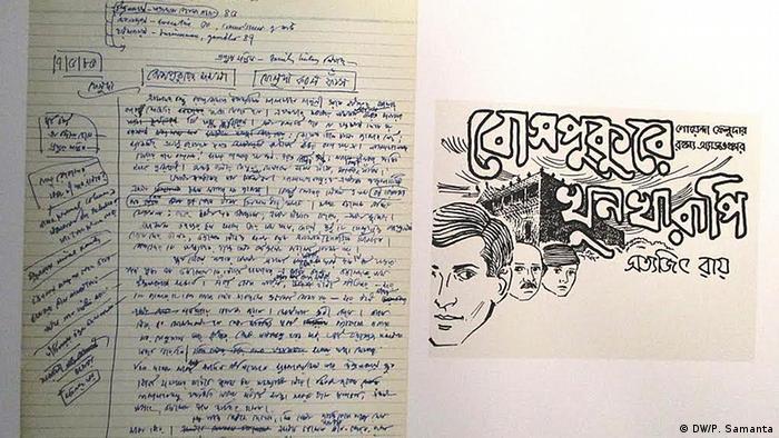 Indien Tribut an den Filmemacher Satyajit Ray (DW/P. Samanta)