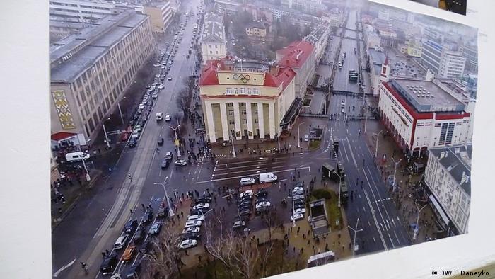 Фотография с дрона, размещенная на портале tut.by