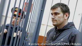 Алексей Гаскаров в тюрьме