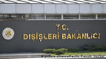 To τουρκικό υπ. Εξωτερικών