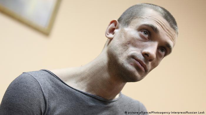 Russian artist Petr Pavlensky (picture-alliance/Photoagency Interpress/Russian Look)