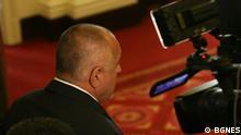 Boyko Borissov, Vereidigung als neuer Premier Bulgariens © BGNES