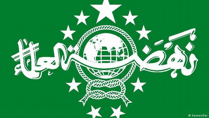 Logo der Nahdatul Ulama (Gemeinfrei)