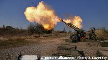 Ukraine | Zerstörung durch Artillerie