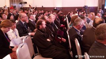 Участники IV Всемирного конгресса гагаузов