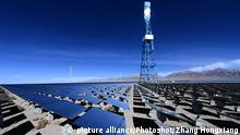 (140317) -- QINGHAI, March 17, 2014 () -- Photo taken on March 16, 2014 shows a view of the 10-megawatts solar power station in Delingha of northwest China's Qinghai province. The solar project, connected to the grid in July 2013, is the first phase of a tower-type solar-thermal power plant with the total capacity of 50 megawatts in the Qaidam Basin of Qinghai. (/Zhang Hongxiang) (wf) |
