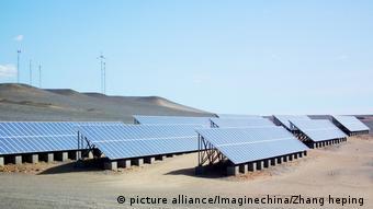 Delingha solar project, China (picture alliance/Imaginechina/Zhang heping )