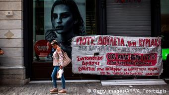 Εύθραυστη παραμένει η οικονομική ανάπτυξη στην Ελλάδα