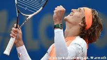 Tennis ATP-Tour - München | Alexander Zverev (picture-alliance/dpa/A. Warmuth)