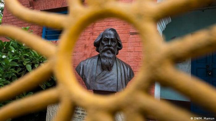 Bangladesch Haus des Dichters Rabindranath Tagore (DW/M. Mamun)