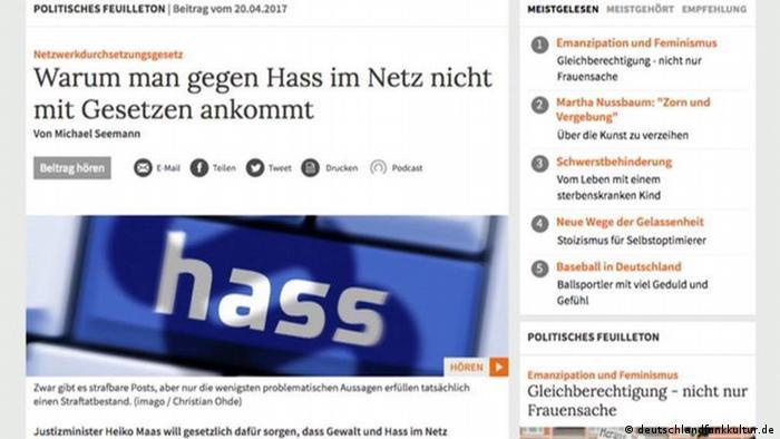 Screenshot deutschlandfunkkultur.de