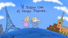 Karikatur von Sergey Elkin. Stichwörter: Wahlen in Frankreich, Moskau, Le Pen, Putin, Paris, Karikatur, Elkin, Sergey Elkin.
