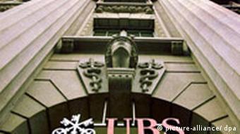 Штаб-квартира банка UBS в Цюрихе