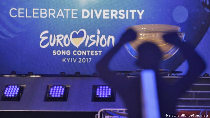 Фінал Євробачення-2017 відбувається у Міжнародному виставкому центрі у Києві