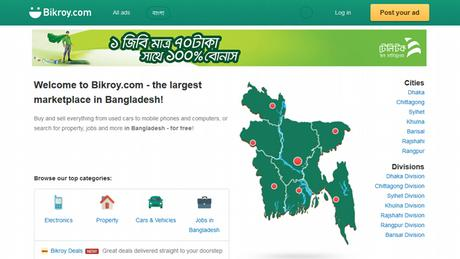 Bangladesch | Shopping Websites | bikroy