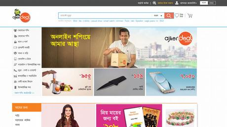 Bangladesch | Shopping Websites | ajkerdeal