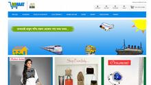 Bangladesch | Shopping Websites | bdhaat