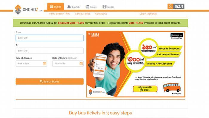 Bangladesch   Shopping Websites   shohoz