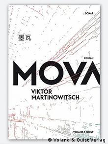 Обложка немецкого издания Мовы