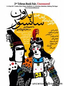 Iran Plakat Buchausstellung Uncencored
