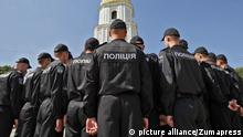 Polizei Ukraine