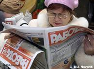 Більшість українських пенсіонерок продовжує працювати