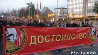 Mazedonien Protestkundgebung Dostoinstvo