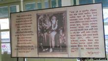 Indien Feierlichkeiten 156. Geburtstag von Rabindranath Tagore