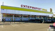 Billa Supermarkt in Moskau