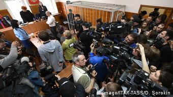 Суд над Русланом Соколовским