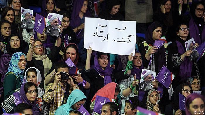 Iran Wahl (ILNA)
