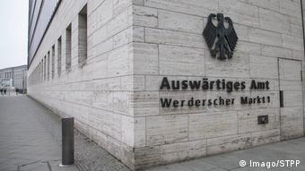 Το κτήριο του γερμανικού ΥΠΕΞ στο Βερολίνο