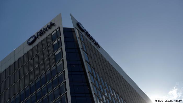 England Hauptquatier der Europäischen Arzneimittelagentur EMA in London