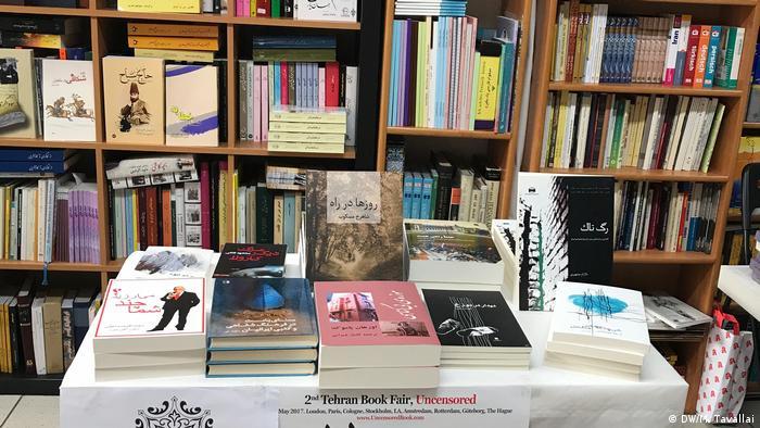 Deutschland Köln Buchausstellung (DW/M. Tavallai)