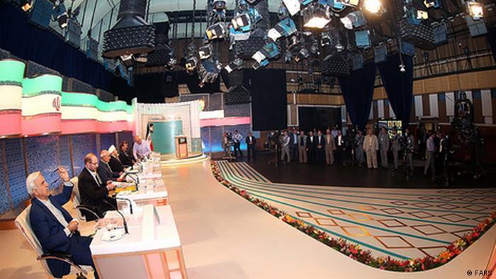 Iran Wahl TV Duell (FARS)