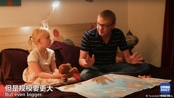 Screenshot Youtube: What's the Belt and Road Initiative? - Belt and Road Bedtime Stories (Youtube/China Daily)