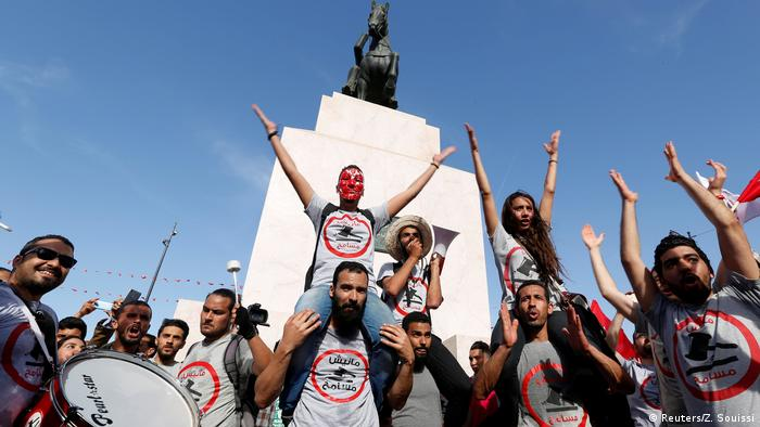 Protesters in Tunis, Tunisia demonstrating against corruption in 2017